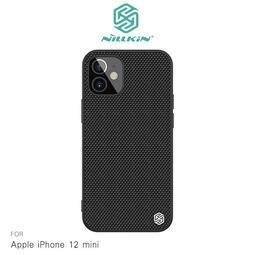 【西屯彩殼】NILLKIN Apple iPhone 12 系列 優尼保護殼