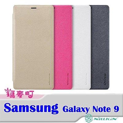☆瑪麥町☆ NILLKIN SAMSUNG Galaxy Note 9 星韵皮套 側翻皮套 保護套 保護殼