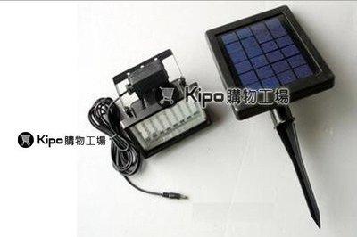 KIPO-太陽能泛光燈/太陽能投光燈/太陽能路燈 NDI002002A