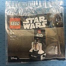 (bear)全新現貨 樂高 Lego 星際大戰 Star Wars r2-d2  r3-m2 40268