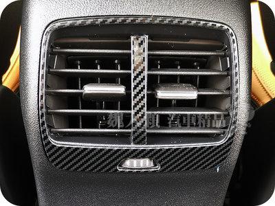 【魏大顆 汽車精品】KUGA(20-)專用 仿碳纖維後出風口飾框ー卡夢 中控出風口 中控檯 CX482 Ford 福特
