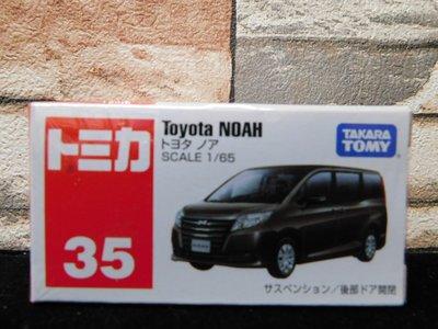 土城三隻米蟲  TOMICA 多美 小汽車  豐田 TOYOTA NOAH 休旅車 NO:35