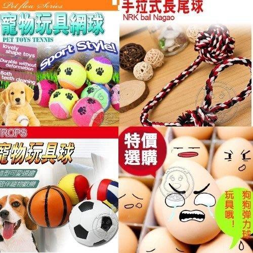 【🐱🐶培菓寵物48H出貨🐰🐹】消費就可以39元加購以下超值商品 特價39元
