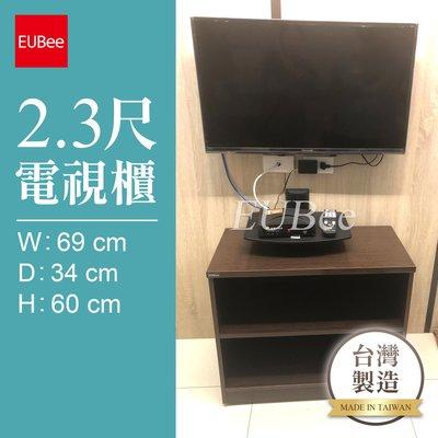【優彼塑鋼】✪加購商品✪2.3尺電視櫃...