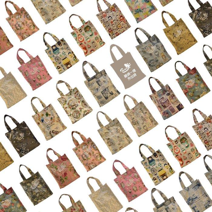 【MIMIO米米歐】順袋一提.外出袋【花樣百出購物包/外出包/隨身包】100%台灣製造 日本製高品質花布