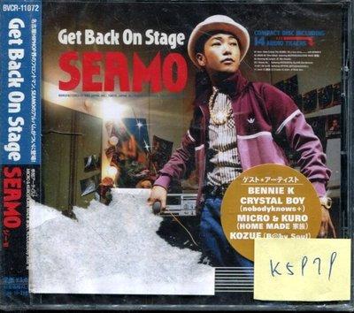 *真音樂* SEAMO / GET BACK ON 日版 全新 K5979  (清倉.下標賣)