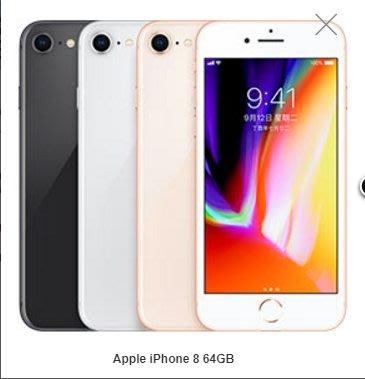 洪順達電訊設備旗艦店Apple iPhone 8 64GB
