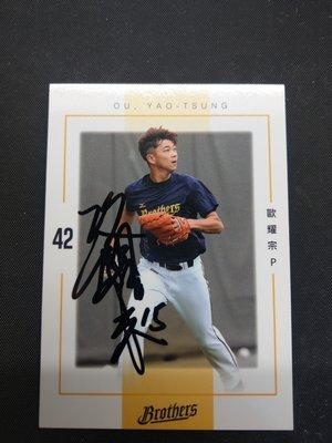 2020發行2018 中華職棒 29年 球員卡 中信兄弟 味全龍 歐耀宗 親筆簽名卡 198
