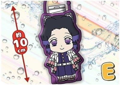 [進擊的海賊]日本帶回 正版 景品 BANDAI 鬼滅之刃 蝴蝶姐姐 蝴蝶忍 造型 護手霜 護手乳 全新現貨 限量