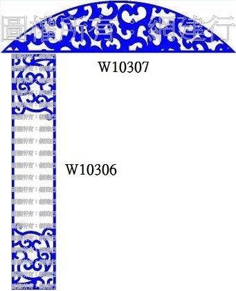 網建行☆鏤空窗花板-客製化系列歐式之四☆每片750元起