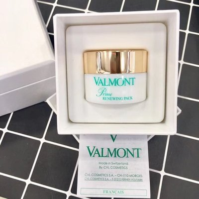 🇨🇭Valmont Prime Renewing Pack法爾曼幸福面膜 15ml