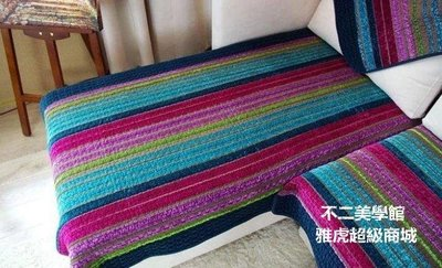 【格倫雅】^地中海雙面條紋冬夏飄窗墊子沙發墊布藝坐墊加厚純棉 3259主玫紅色 (平絨