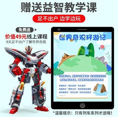 玩具靈動列車超人變形火車玩具動車高鐵復興和諧號兒童男孩金剛機器人變形玩具