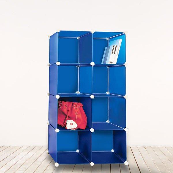 收納櫃 櫃子【居家大師】繽紛樂8格無門收納櫃玩具收納電腦桌茶几桌電視櫃收納櫃全身鏡