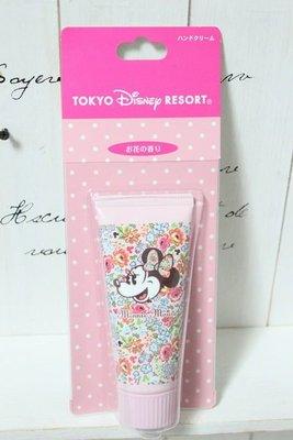 天使熊小鋪~日本迪士尼帶回Disney限定 米妮花香護手霜 保濕護手乳50g 全新現貨