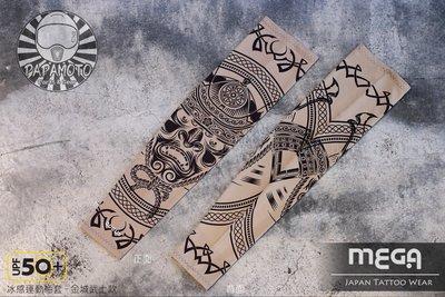 【趴趴騎士】mega coouv 冰感防曬運動袖套 - 金城武士刺青 (UPF50+ 抗UV 涼感 刺青袖套