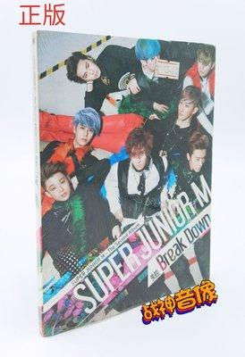 CD光碟 正版 Super Junior-M:失控 Break Down CD+歌詞寫真冊 天凱發行