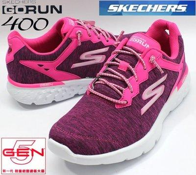 SKECHERS 女款Go Run 400 系列慢跑鞋(14809HPK)