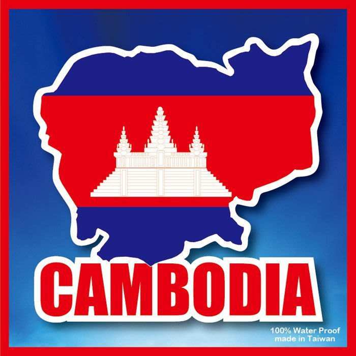 【衝浪小胖】柬埔寨國旗地圖抗UV、防水行李箱貼紙/Cambodia/多國款可訂製