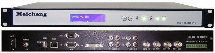 串流自動學習錄製系統 DSS-R-CL1100-Pro (具SDI)