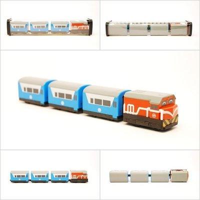 【喵喵模型坊】TOUCH RAIL 鐵支路 Q版 台鐵R100(橘)復興號小列車 (QV007T2)
