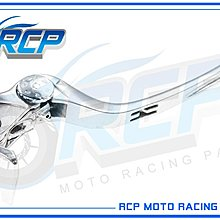 RCP SUZUKI GSX1300 B-KING GSX 1300 右 煞車 拉桿 台製外銷品