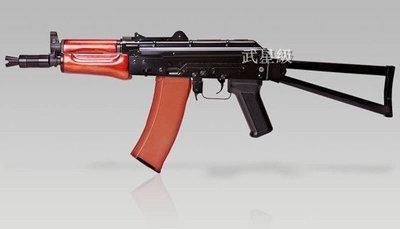台南 武星級 SRC AK74U 全金屬 電動槍 二代(AK47 AKM PMC BB槍玩具槍步槍狙擊槍卡賓槍衝鋒槍
