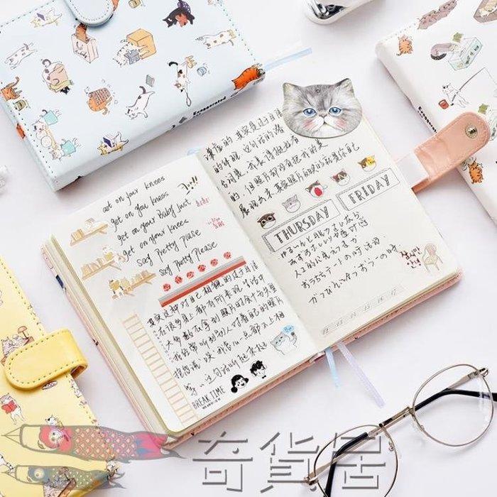 可愛皮面筆記本文具手賬本學生小清新記事本子日式手帳本  限時免運