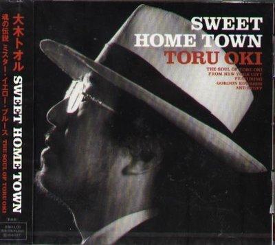 K - Toru Oki 大木トオル - SWEET HOMETOWN - 日版 - NEW