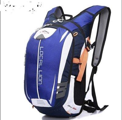 戶外男女雙肩背包水袋騎行背包透氣運動背包輕便小登山包·樂享生活館