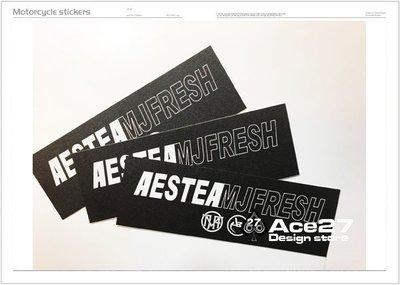 [ACE27 艾斯設計] 頑童 MJ116  機車貼 MJ Fresh Gang AES 質感霧面 防水貼紙