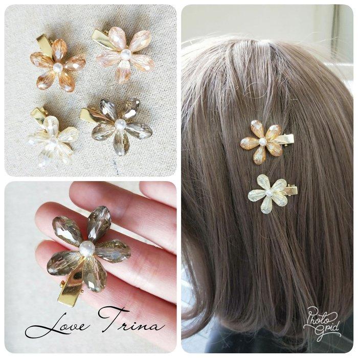 【Love Trina】9104-0506。迷你水晶感花朵金屬小壓夾(3CM)。髮夾。髮飾(4色)