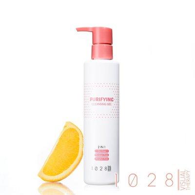 1028~甜橙泡泡卸妝露(200ml)  無油感卸妝