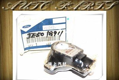 線上汽材 正廠新品 TPS/油門位置感知器/3P TIERRA 1.6/LIATA 98-/MAZDA MX5