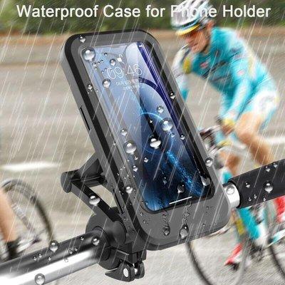 雨天必裝 送後視鏡轉接配件 機車防雨手機架 行動的手機支架 導航支架 機車手機架 機車防水手機支架 腳踏車手機架