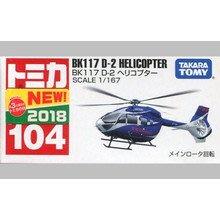 日版  TOMICA 多美小汽車 TAKARA  104 BK117 D-2 直升機