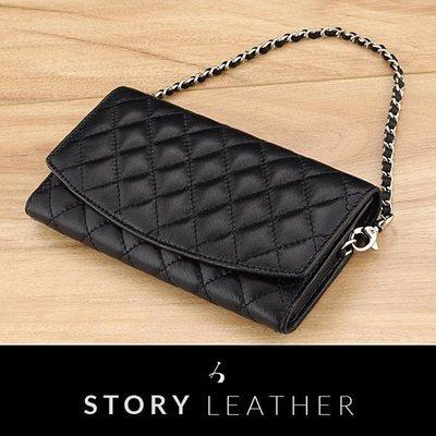 STORYLEATHER Style-W7 SONY XZs /  XZ premium 橫式菱格紋 客製化皮套 新北市