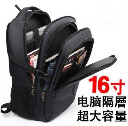 歐美商務休閒双肩包商務电腦包旅行大容量背包
