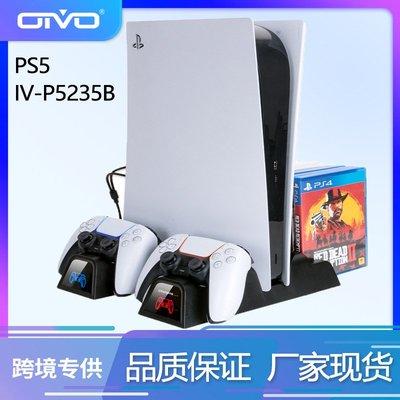 OIVO新品PS5主機散熱器風扇p5多功能散熱底座手柄充電散熱器