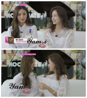 韓國實境秀 Roommate 娜娜 NANA同款辛普森長袖襯衫