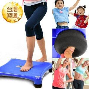 【推薦+】台灣製造 跳跳樂有氧階梯踏板P260-JS1000彈跳板彈跳床.韻律踏板有氧踏板平衡板健身踏板.運動用品專賣店