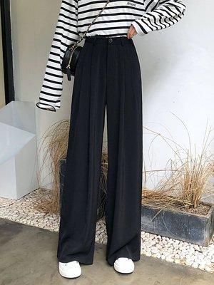 2020春秋新款韓版時尚百搭風直筒高腰闊腿褲垂感拖地褲黑色西褲女