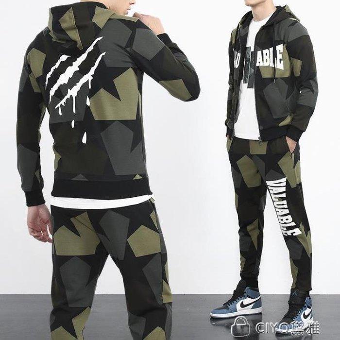 運動套裝男士休閒外套春秋季新款韓版潮流衛衣迷彩服兩件一套