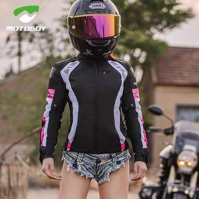 motoboy 女款男款夏季透氣防摔衣 五件式護具夏季騎士服 防摔衣