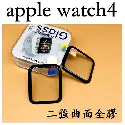 小胖 Apple Watch Series 4 蘋果手錶錶盤全屏曲面3D冷雕工藝玻璃保護膜 防指紋 高清錶盤全膠保護貼