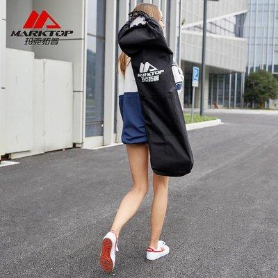 Henry小鋪-專業長板包滑板包 耐磨防水雙肩背包袋子 公路板舞板包#滑板#運動用品#護具