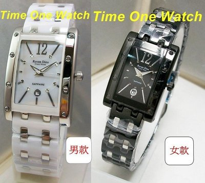 實體店面(可議價_內詳)Roven Dino_羅梵迪諾陶瓷腕錶(黑白對錶)RD6037M_RD6037L
