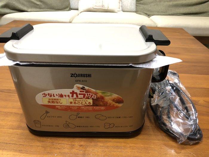 像印 ZOJRUSHI 油炸鍋 EFK-A10 電炸鍋 天婦羅 薯條 可在餐桌上操作