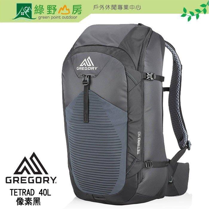 《綠野山房》Gregory 美國 TETRAD 40L旅行背包 15吋筆電後背包 像素黑 GG121118-5466