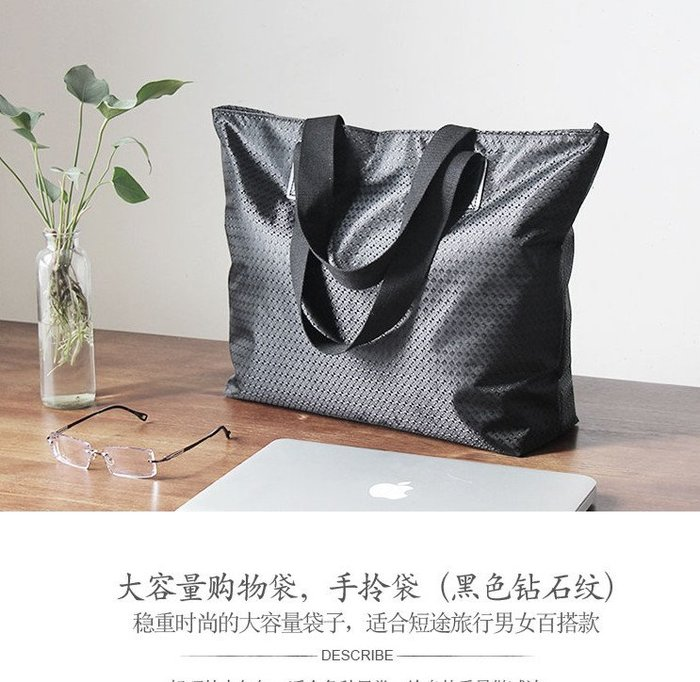 托特包手提包 購物袋旅行收納包 大碼手拎袋大容量逛街防水輕便大提包 _☆找好物FINDGOODS ☆